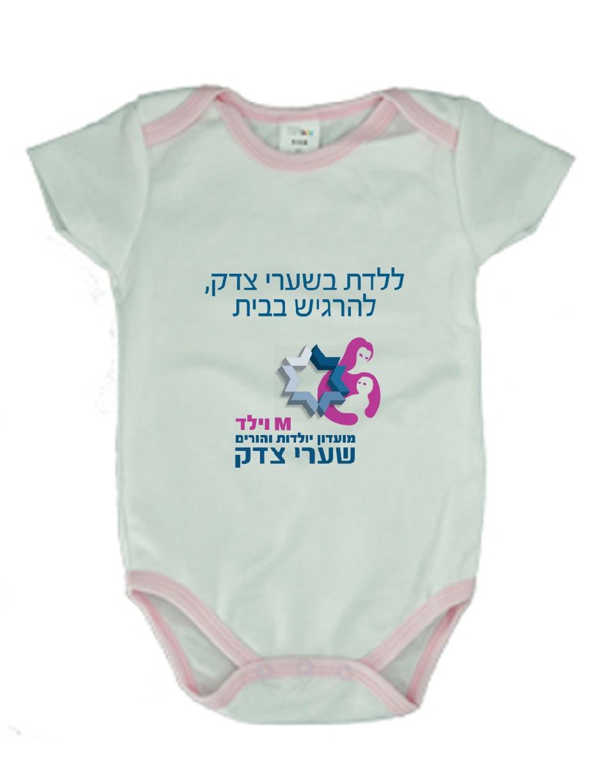 בגד גוף לתינוקות | חליפות פוטר לתינוקות
