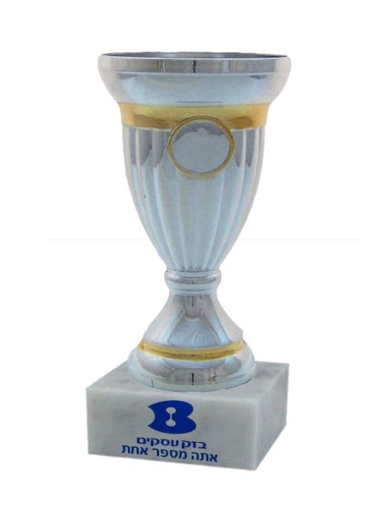 גביעים ומדליות   גביעי הוקרה,גביעים לאירעים