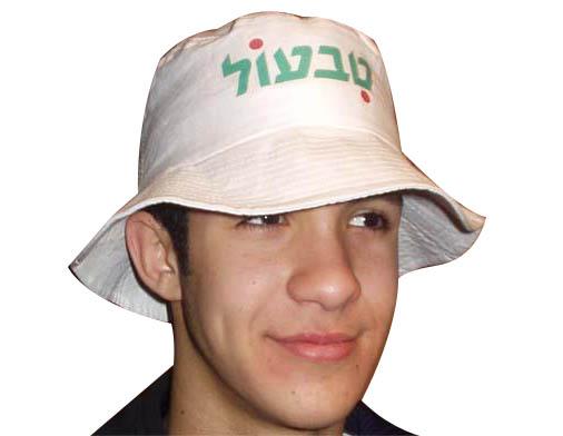 כובע רחב שוליים ממותג