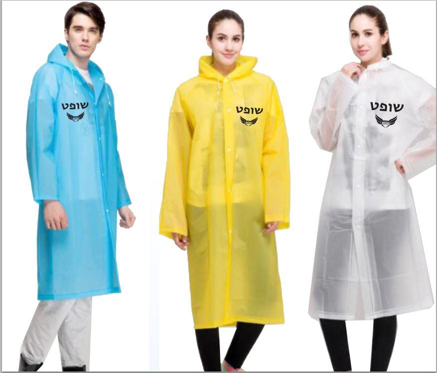 מעילי גשם ממותגים