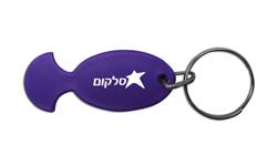 מחזיק מפתחות ממותג לחברה