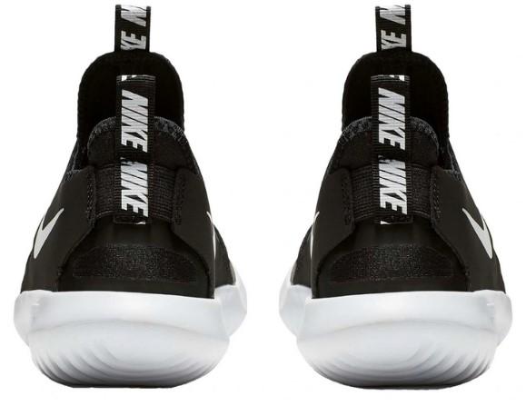 נעלי נייק ספורט גרב נשים נוער נשים Nike Flex Runner