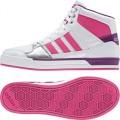 נעלי נייק גבוהות נשים Adidas Bbneo Avengee