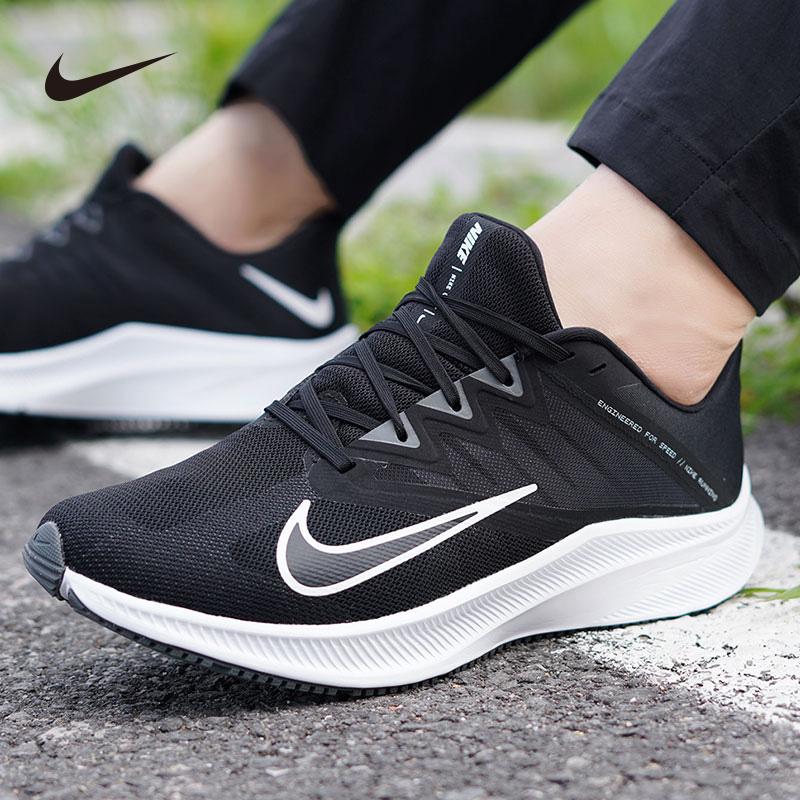 נעלי נייק ספורט גברים Nike Quest 3