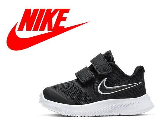 נעלי נייק תינוקות ילדים Nike Star Runner