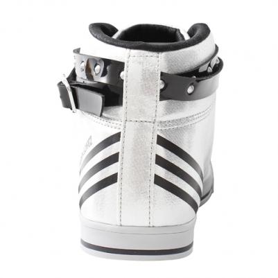 נעלי אדידס גבוהות נשים כסף Adidas neo daily wrap sg