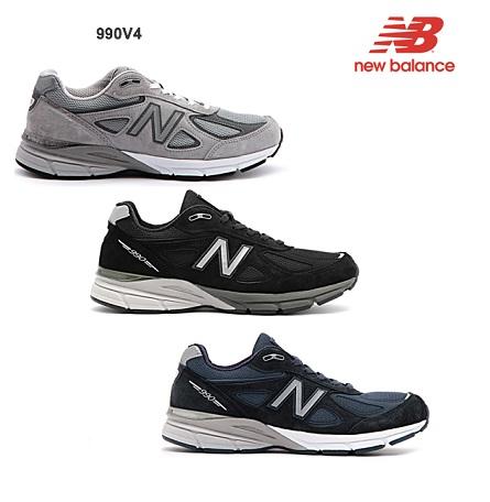 נעלי ניובלנס נשים גברים New Balance 990v4
