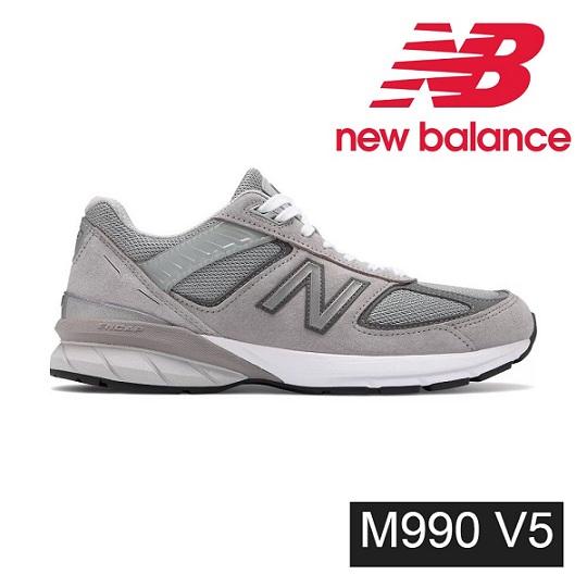 נעלי ניובלנס נשים גברים New Balance 990v5