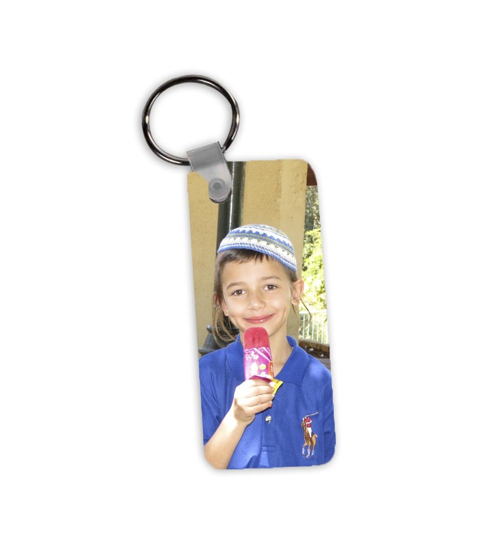 מחזיק מפתחות פלסטיק