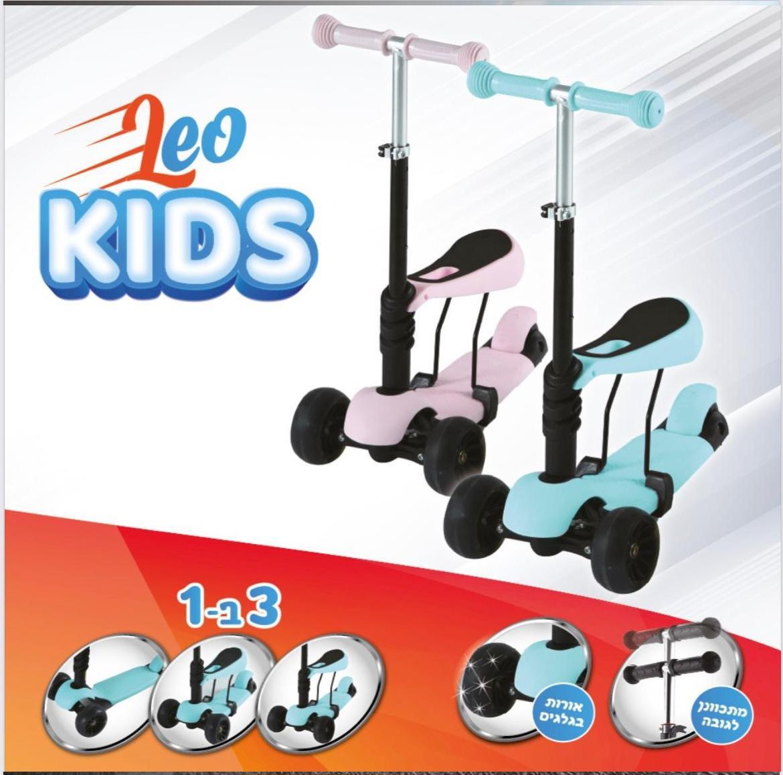 קורקינט 3 גלגלים עם אורות KIDS200