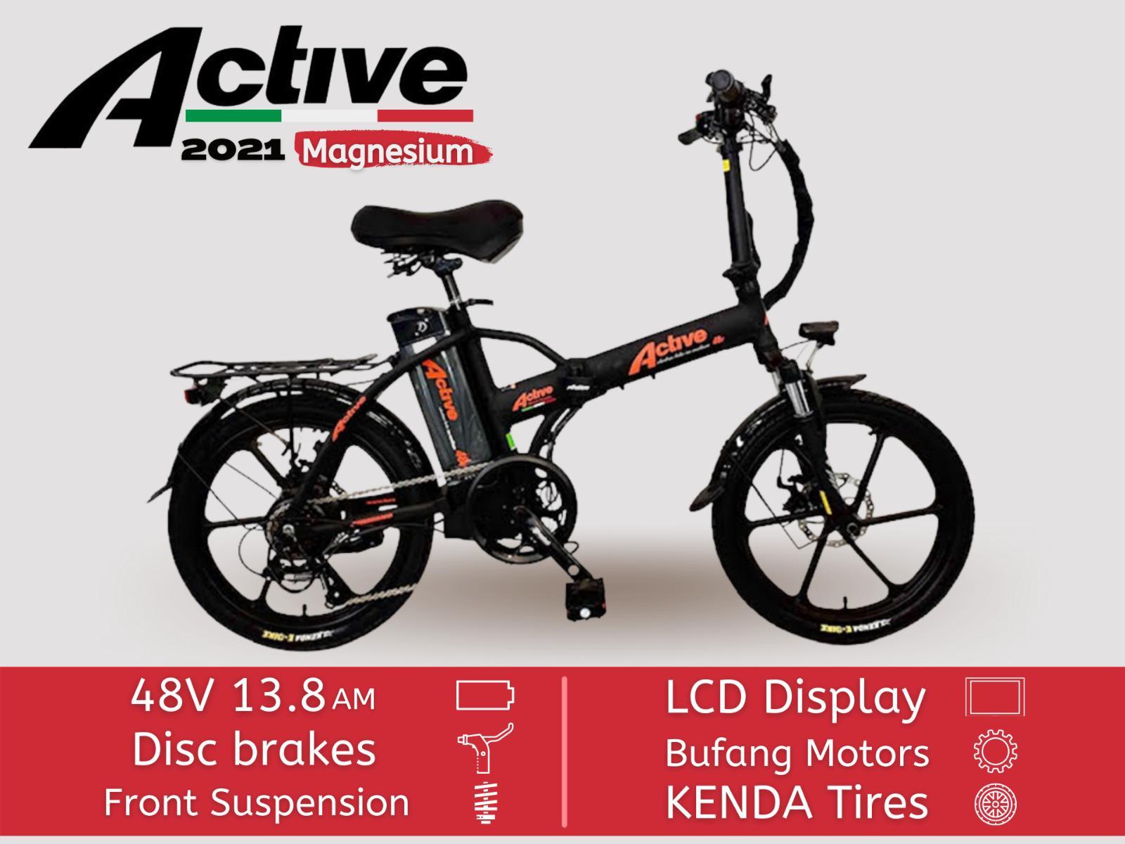 אופניים חשמליים אקטיב 48 ACTIVE מגנזיום