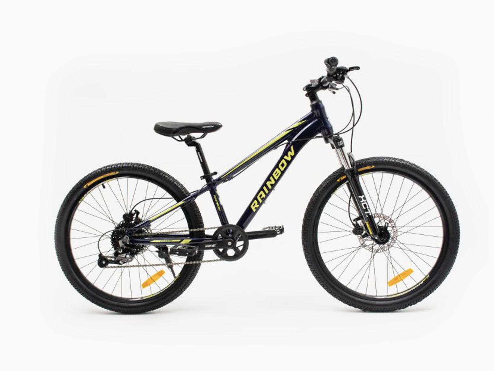 אופני הרים לילדים 20 אינטש RAINBOW R7 COMP KID