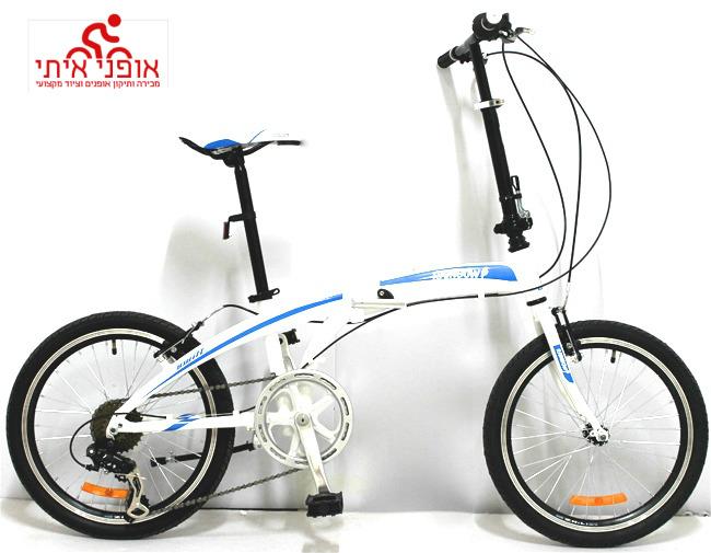 אופניים מתקפלים