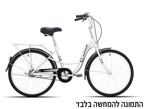 אופני ילדים 24 AURORA