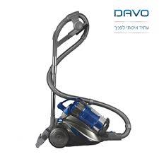 Davo DAV690 שואב אבק נגרר