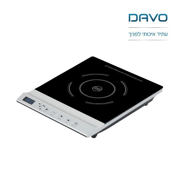 כירת בישול אינדוקציה DAV303
