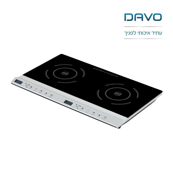 כירת בישול כפולה אינדוקציה דאבו DAV304