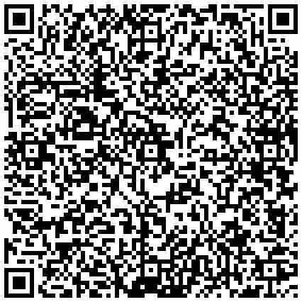 שלט פתוח מיזוג אוויר. 25/30 ס''מ. S1015