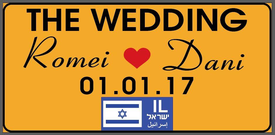 G1008  לוחית רישוי 11/52 סמ תאריך החתונה שלכם THE WEDDING