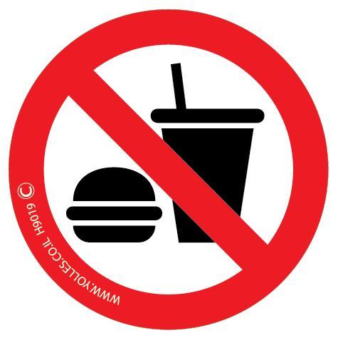 H9019 מדבקה אסור להכניס אוכל ושתיה קוטר 8 ס''מ