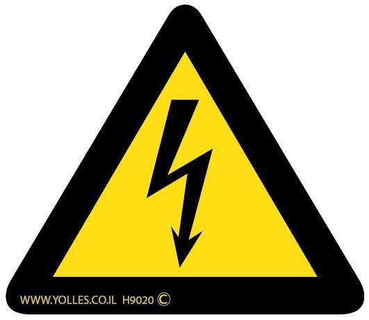 H9020 מדבקה זהירות חשמל 8/8 ס