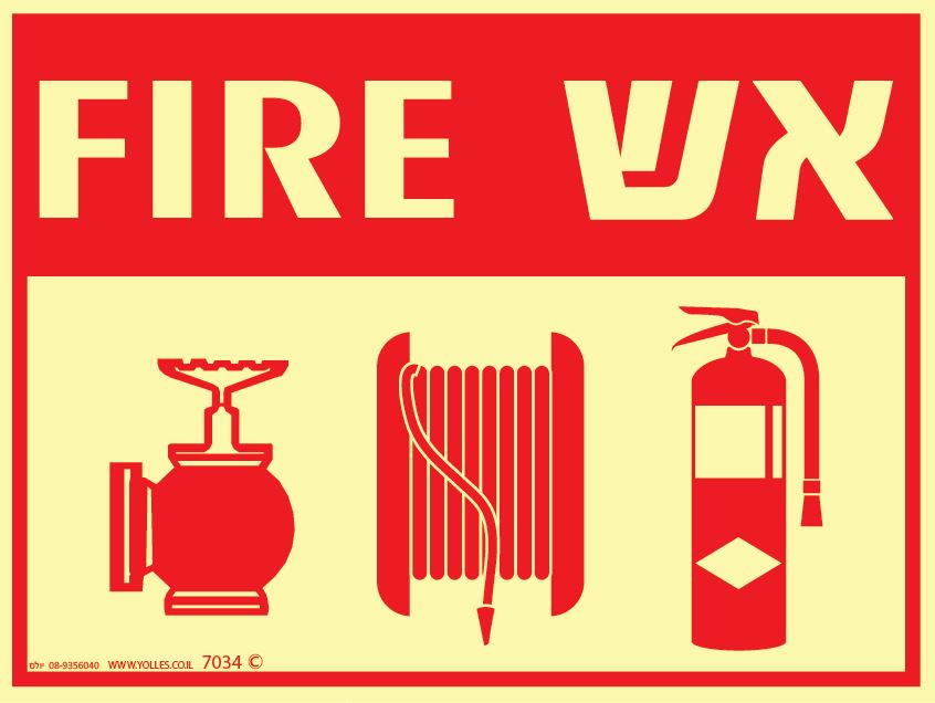 שלט פולט אור 7034 אש מטף, זרנוק, גלגלון 15/20 ס''מ
