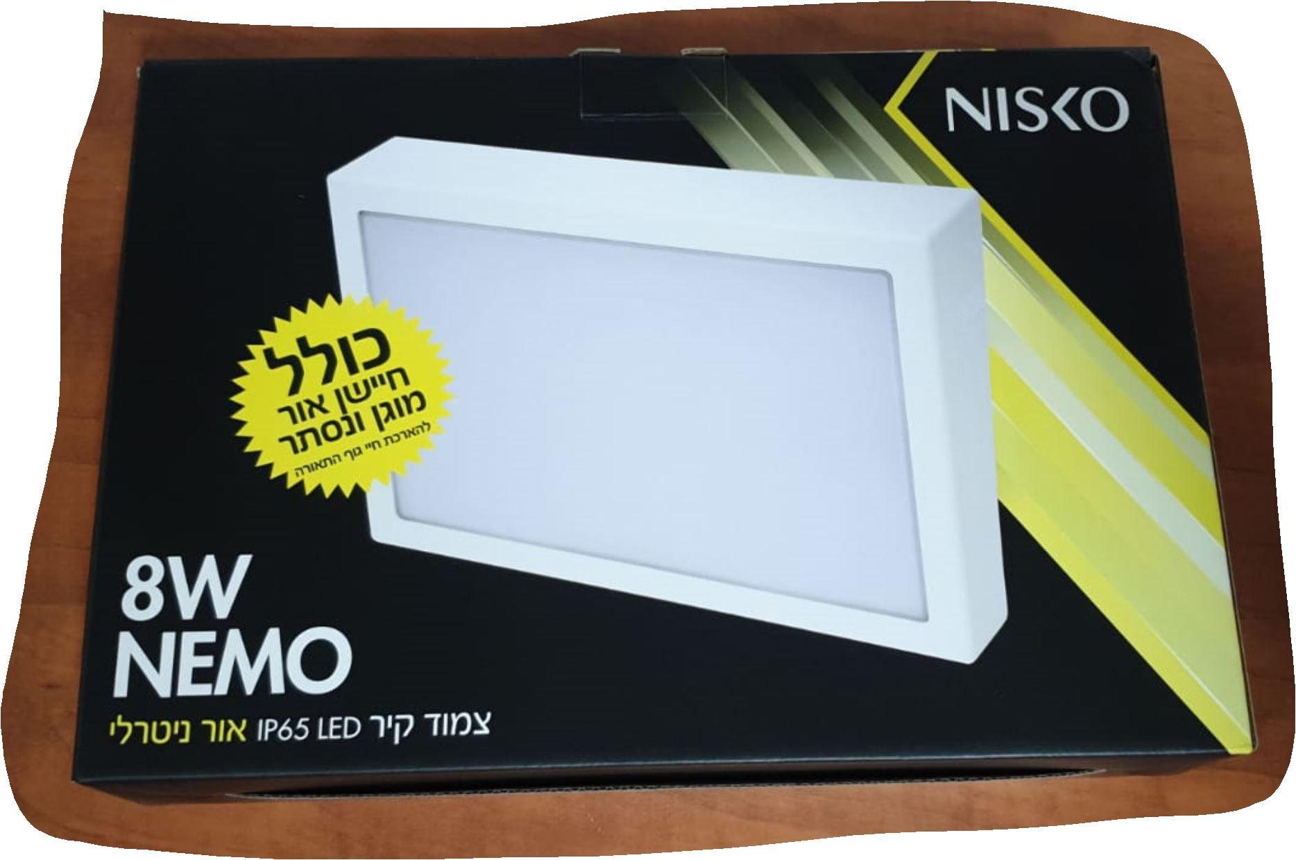 נמו NEMO לד תאורה לבית מסגרת לבנה N7