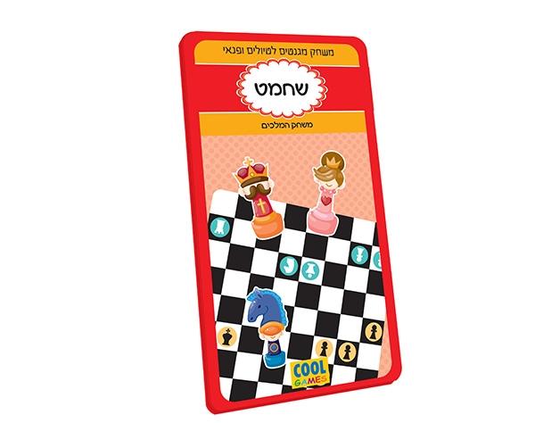 משחק דרך - שח מט