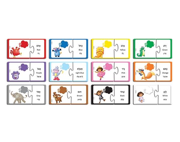 שילובים מגנטיים - ל.צבעים באנגלית עם דורה