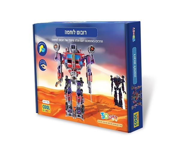 תלת מימד - רובוט לוחמה