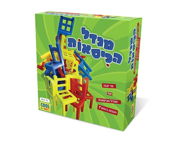 משחק פנאי מגדל הכיסאות