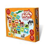 משחק לוטו  חיות ( עם חיות תלת מימדיות )
