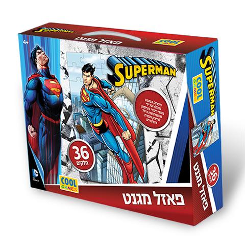 סופרמן 36 חלקים