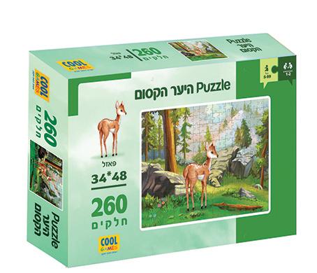ביער הקסום 260 חלקים