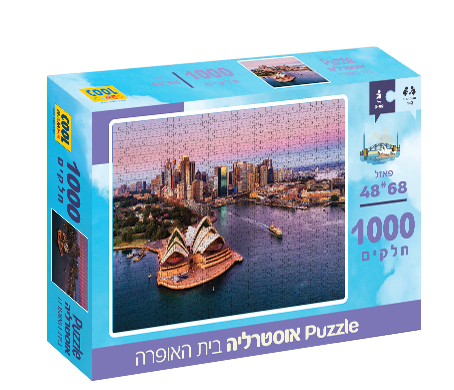 פאזל 1000 אוסטרליה
