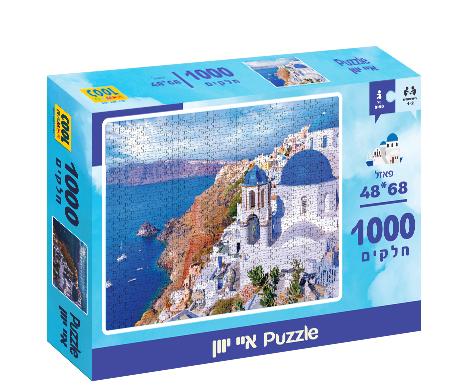 פאזל 1000 חלקים איי יוון