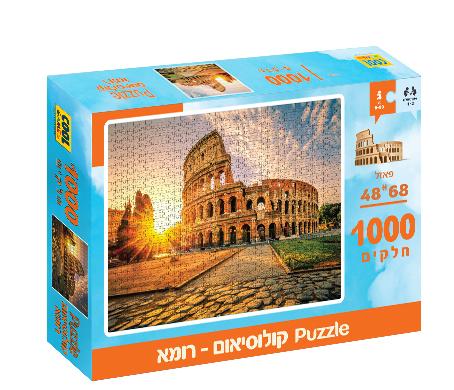 פאזל 1000 רומא