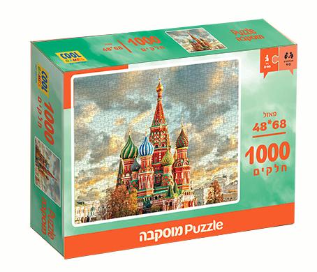 פאזל מוסקבה