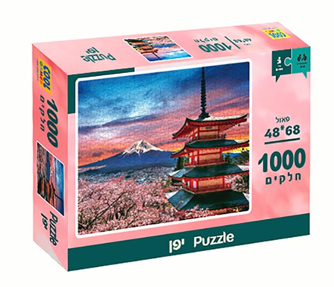 פאזל יפן