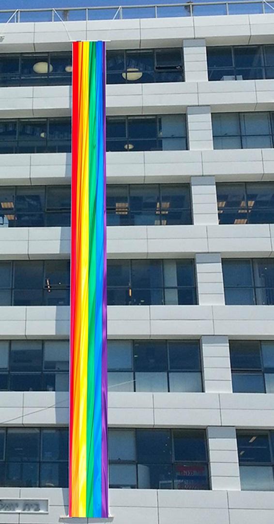 דגל גאווה לאורך הבניין בכל מידה