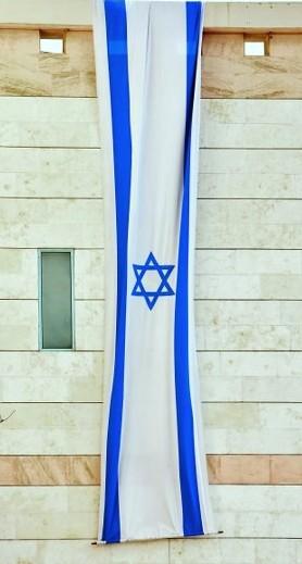 דגל אורך במידה 5X1.5 מבד סרוג תוצרת הארץ