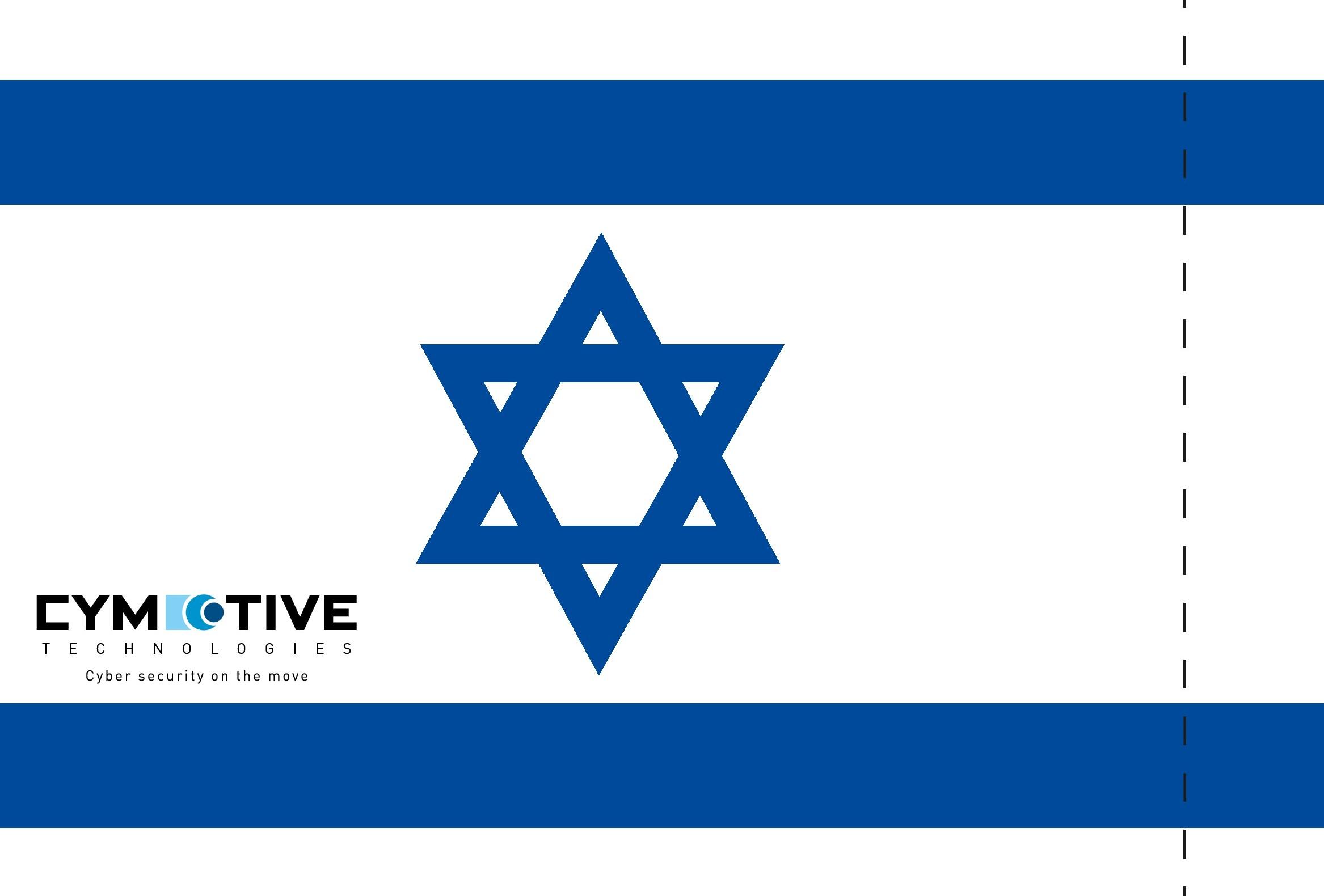 חדש!!!דגל ישראל עם לוגו חברה-ניתן להשיג בכל מידה!