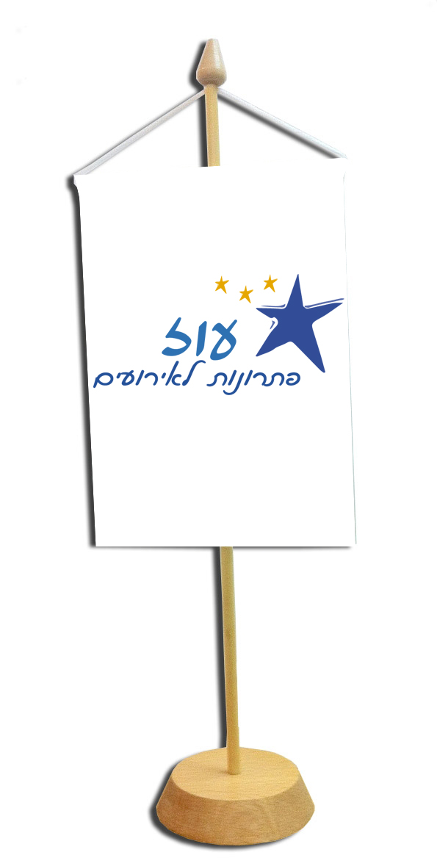 דגלון שולחני לוגו 21*15