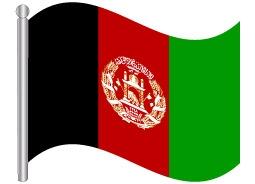 דגל אפגניסטן - Afghanistan flag