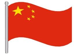 דגל סין - China flag