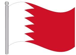 דגלון בחריין - Bahrain flag