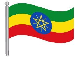 דגלון אתיופיה - Ethiopia flag