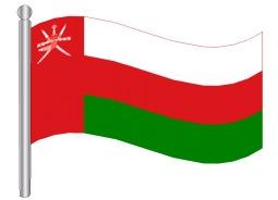 דגלון עומאן - Oman flag