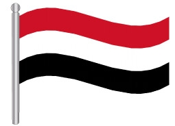 דגלון תימן - Yemen flag