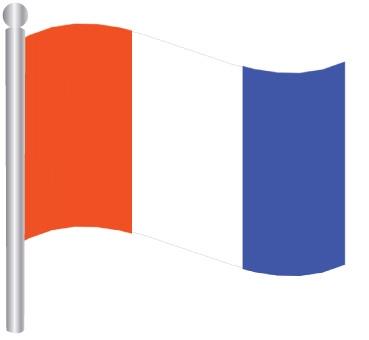 דגל טנגו - Tango Flag